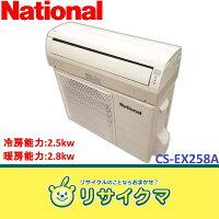 【】MA423▽ナショナルルームエアコン2008年2.5kw~10畳自動掃除