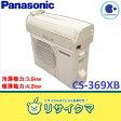 【中古】FA510▲パナソニック ルームエアコン 2009年 3.6kw 〜14畳 自動掃除 CS-369XB