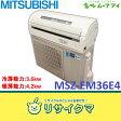 【中古】MA512▽三菱 ルームエアコン 2007年 3.6kw 〜14畳 自動掃除 MSZ-EM36E4
