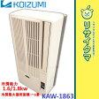 【中古】F07563▼コイズミ 窓用エアコン 2006年 1.6/1.8kw 〜6畳 KAW-1863