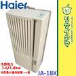 【中古】R▲ハイアール 窓用エアコン 2012年 1.6/1.9kw 〜6畳 JA-18K (07577)