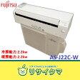 【中古】K▲富士通 ルームエアコン 2013年 2.2kw 〜8畳 人感センサー AS-J22C (07774)