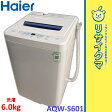 【中古】M△アクア 洗濯機 2013年 6.0 ステンレス槽 風乾燥 AQW-S601 (06158)