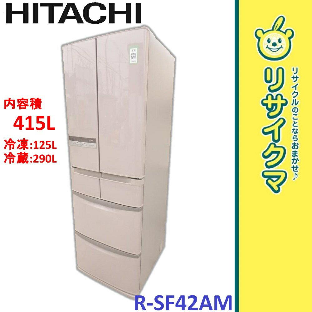【中古】M△日立 冷蔵庫 415L 2011年 6ドア 観音 自動製氷 R-SF42AM (06179):リサイクマのリサイクルショップ