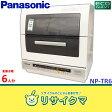 【中古】M▽パナソニック 食器洗浄機 食洗機 2013年 エコナビ 6人用 NP-TR6 (06361)