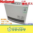 【中古】M▽ナショナル ガスファンヒーター 都市ガス 2.44kw 7〜9畳 GS-20T7G (06296)