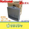 【中古】M▽ナショナル ガスファンヒーター 都市ガス 2.44kw 7〜9畳 GS-20T7G (06337)