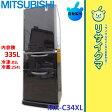 【中古】R▲三菱 冷蔵庫 335L 2013年 3ドア 自動製氷 人気色 ブラック MR-C34XL (06425)