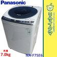 【中古】M▽パナソニック 洗濯機 2010年 7.0kg 送風乾燥 ステンレス槽 NA-F7SE6 (06541)