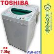 【中古】R▼東芝 洗濯機 2013年 7.0kg 風乾燥 ステンレス槽 パワフル浸透洗浄 AW-607 (06639)