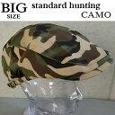 (2641323)■BIGサイズ*大きいサイズ*コットンハンチング*帽子*鳥打帽 5color 人気の迷彩 CAMO ヒッコリー あります♪