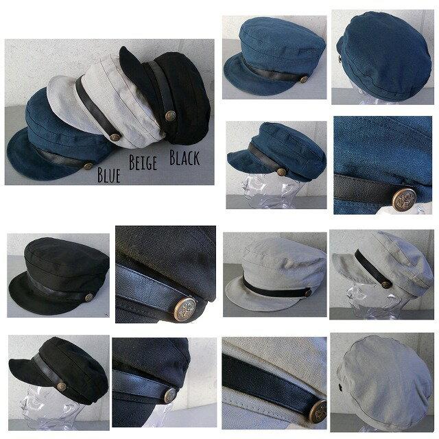 5515201■3s0s 帽子 3colors マリン キャスケット ワークキャップ 麻 春 夏 マリンキャップ 男女兼用 メンズ レディース キャップ レザー