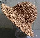5886358■3s0s 帽子 4colors  ペーパー こま編み ...