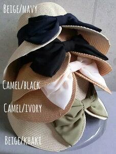 4401167■3s0s4 帽子 4colors シフォンリボン スリット つば広 ハット バックリボン レディース 折りたたみ可能 ツバ広 紫外線対策 髪を結んで被れる