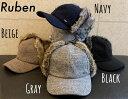 7092021■0a1w 帽子4colors Ruben ルーベン ミックス ファー イヤー フラップ キャップ フライトキャップ パイロット 耳当て付き帽子 飛行帽 アビエーター 男女兼用