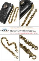 FUNNY正規取扱店【FUNNYファニー】ウォレットチェーンSE-1アンティークブラスゴールド送料無料