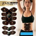 【12枚電極配置】 EMS 腹筋ベルト 腹筋トレーニング ギ