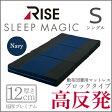 【30%OFF SALE】スリープマジック 極厚プレミアムマットレス ブロックカット シングルサイズ 三つ折りタイプ 極上の寝心地を実現する厚さ12cm 高反発で寝がえり楽々 ライズTOKYOの高反発マットレス