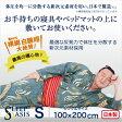【セール】【送料無料】高反発 日本製マットレスパッド シングル サイズ ライズ TOKYO(東京) がオススメする 健康睡眠 ライズの寝具 スリープオアシス シリーズ 日本製