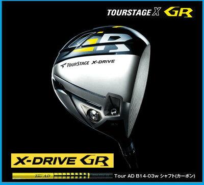 2014年モデルブリヂストンツアーステージXドライブGRドライバーTOURSTAGEX-DRIVEGRTOURADB14-03W/ツアーADカーボンシャフト日本正規品