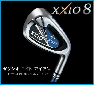 2014年モデルダンロップXXIO8(ゼクシオエイト)アイアン5本セット(#6~9、PW)ゼクシオMP800カーボンシャフト日本正規品