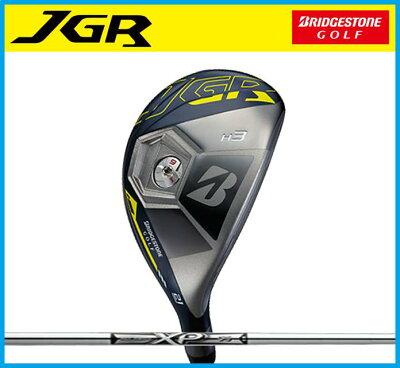 ブリヂストンゴルフJGRユーティリティXP95スチールシャフト