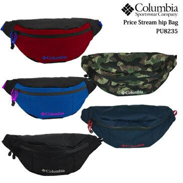 コロンビア Columbia ヒップバッグ ウエストポーチ プライスストリームヒップバッグ Price Stream hip Bag PU8235 (単品購入に限りゆうパケット発送)col-154