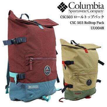 コロンビア Columbia リュック バックパック CSC503ロールトップパック CSC 503 Rolltop Pack UU0048 col-156