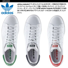 正規品adidasSTANSMITHアディダススタンスミスコラボスニーカー日本未発売正規品コラボ限定レディース【ads18】