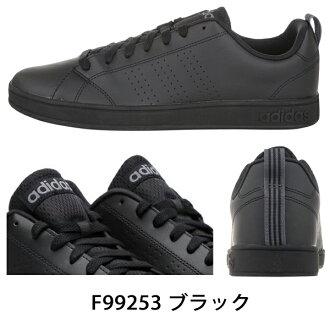 アディダス/アディダスネオ/バルクリーン2/メンズ/スニーカー/adidas/neo/VALCLEAN2/F99251/F99252/F99253