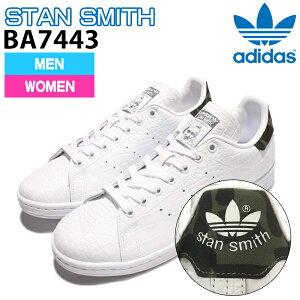 アディダス スタンスミス レディース スニーカー adidas STAN SMITH W 【B…