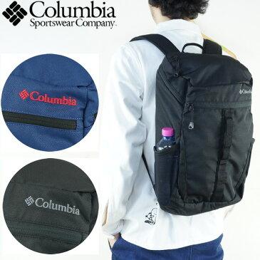 コロンビア Columbia アヴェニュー トゥ パス バックパック PU8118 col-70