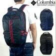 【クーポン利用で全員300円OFF】Columbia コロンビア リュック バックパック トウェルブポールストリーム 25L バックパック Twelvepole Stream 25L Backpack PU8068 【col-88】【bags】【0304】