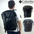 【クーポン利用で全員300円OFF】Columbia コロンビア バックパック サードブラフ28L バックパック Third Bluff 28L Backpack PU8966 【col-91】【bags】