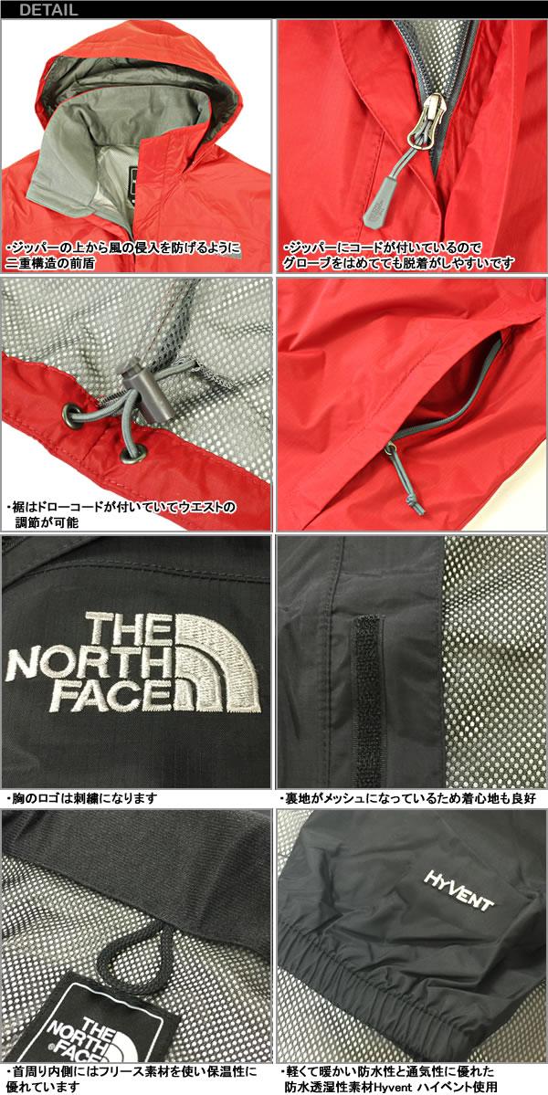 ≪ランク1位≫ノースフェイス ジャケット THE NORTH FACE レゾルブ リフレクティブ ジャケット RESOLVE JACKET メンズ ナイロン ジャケット US限定