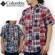 【クーポン利用で全員300円OFF】Columbia コロンビア Van Nuys Short Sleeve Shirt バンナイズシャツ メンズ PM7998【col-34】人気の リュック や ジャケット レインウェア も販売中♪【0304】