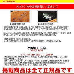 2013年新作MINNETONKAミネトンカThunderbirdIIサンダーバードモカシンmi7