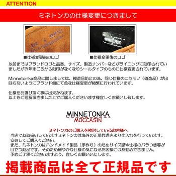 ミネトンカ/MINNETONKA/モカシン/キルティ/スエード/レディース/400/401T/402/403/406/409/409T/401/407T