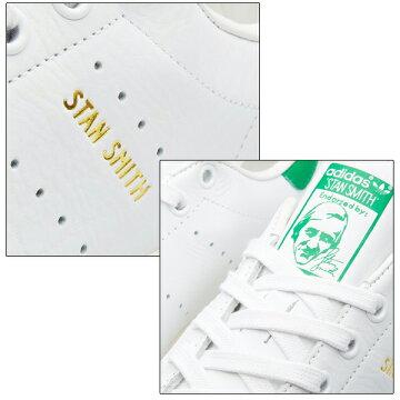 アディダス/スタンスミス/ミッド/スニーカー/メンズ/レディース/ホワイト/グリーン/adidas/STANSMITH/MID/BB0069/ads59