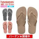 【クーポンで最大500円OFF】havaianas ハワイアナス サンダル TOP METALLIC...