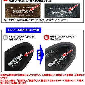 【アウトレット】2013年新作MINNETONKAミネトンカSTUDDEDMOCスタッズ付モカシンmi10