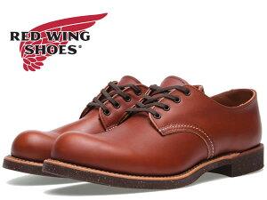 レッドウィング RED WING 8052ポイント3倍 送料無料 RED WING 8052 BRICK STAR レッドウィング ...