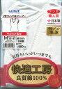 まとめ買い特価【グンゼ】快適工房婦人V型フレンチ袖スリーマー3枚組:LLサイズ
