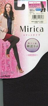 特価品【グンゼ】Mirica スマートタイツ:綿混・ラメ・90デニール相当・静電気防止