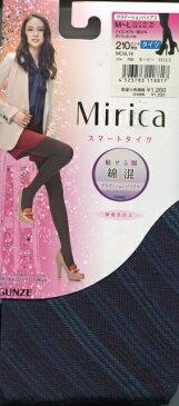 特価品【グンゼ】Mirica スマートタイツ:綿混・グラデーションバイアス柄・210デニール相当・静電気防止