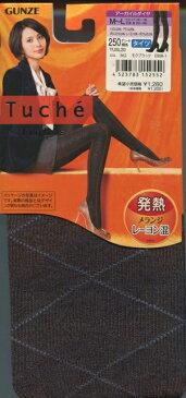 特価品【グンゼ】Tuche 発熱タイツ:レーヨン混・アーガイルダイヤ柄・メランジ・250デニール相当