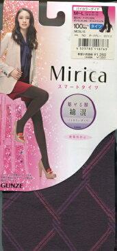 特価品【グンゼ】Mirica スマートタイツ:綿混・バイカラーダイヤ柄・100デニール相当・静電気防止