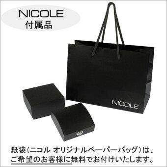 【NICOLEニコル】シルバーネックレスNC-LS241N[送料無料]【対応】【_包装】【RCP】