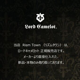 LordCamelotロードキャメロットシルバーペンダントトップLC936BK【】【対応】[即納可]【RCP】[Rism]