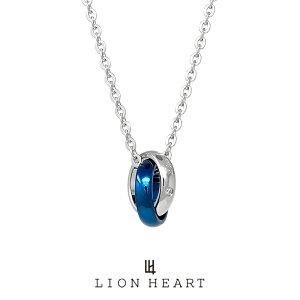 ライオンハート LH-1 ステンレス ダブルリングネックレス (ブルー) 04N124SMBL LION HEART ネックレス メンズ ブランド ギフト(誕生日 プレゼント)